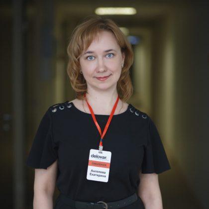 Ангелова Екатерина