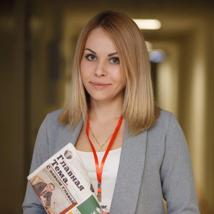 Бегунова Елена